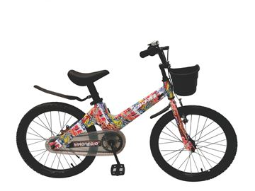 "Imagen de Bicicleta Okan magnesio unisex 20"" inf"