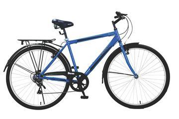 "Imagen de Bicicleta Okan BERNA HOMBRE 28"" Azul"