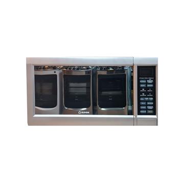 Imagen de Microondas ELDOM 25lts grill GRIS