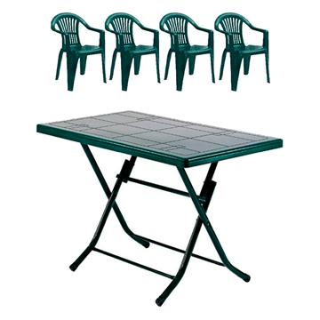 Imagen de Juego exterior SANTAFE mesa verde plegable 4+1 CUATRO sillas CEM verde 2 BULTOS